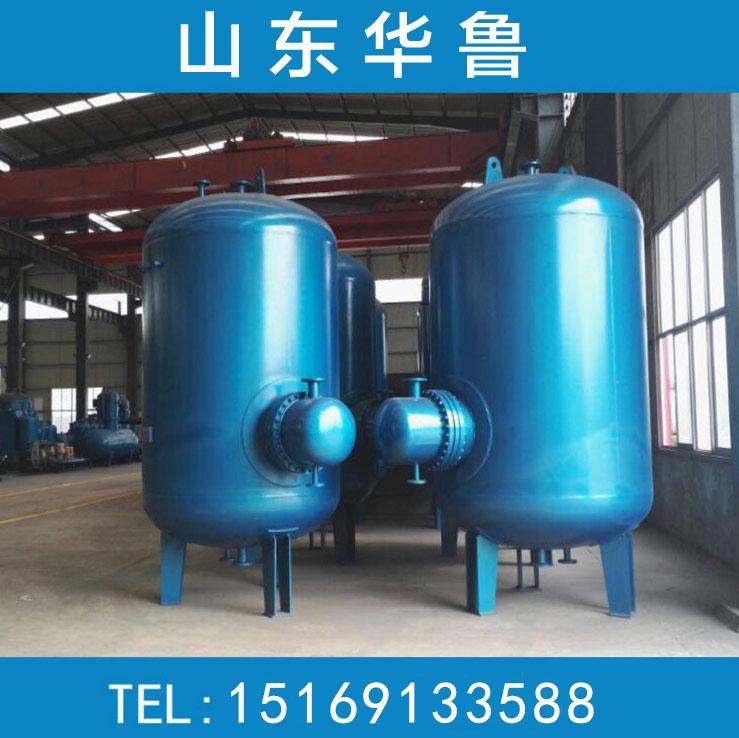 济南汇平换热设备有限公司容积式