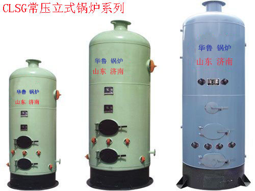 燃煤无压锅炉